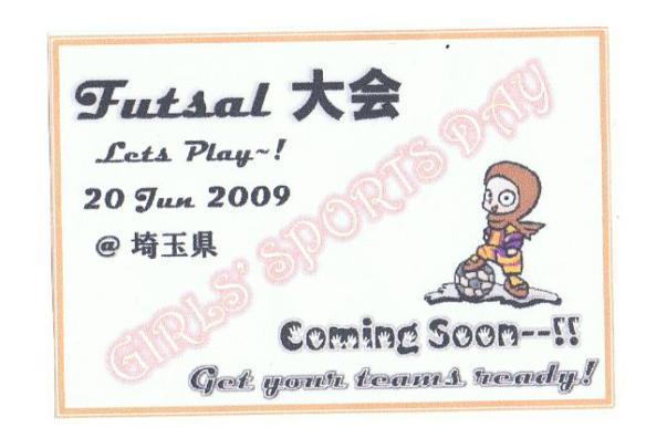flyer futsal 2